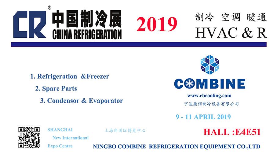 Ningbo Combine Refrigeration Equipment Co.,Ltd